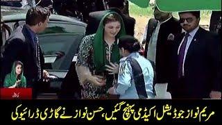 Maryam Nawaz Sharif arrives at Judicial Academy   24 News HD