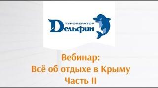 видео Гостевые дома в Абхазии на берегу моря: обзор, описание, характеристики и отзывы