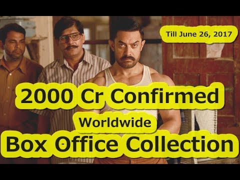 Dangal Worldwide Box Office Collection Till June 26 2017 I 2000 Crore Confirmed
