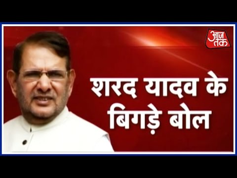 Sexist politician Sharad Yadav insults women, again