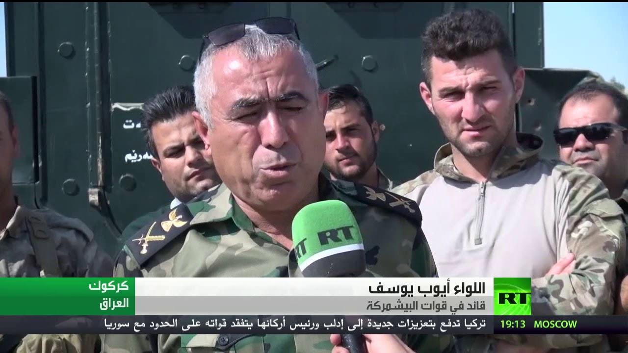البيشمركة ترفض مهلة الجيش العراقي