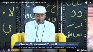 Youngest Imam in Quran Competition | Omar Sharif
