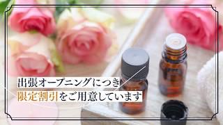 日暮里 弓月(YUZUKI) 日暮里弓月 PR動画