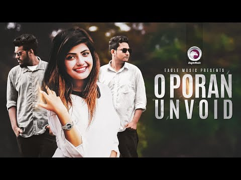 O Poran | Unvoid | Bangla R&b 2017 | Official Music Video | Eagle Music
