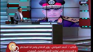 فيديو| نائب: القوات المسلحة ستستورد زيت طعام ولبن أطفال