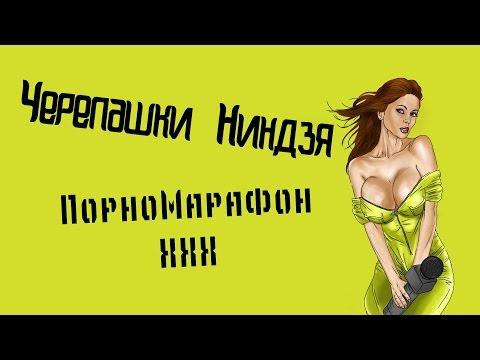 Порно Аниме Мультики Eroigra