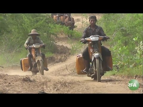 A Rough Road for Myanmar's Oil Haulers