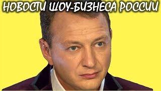 Марат Башаров берет опеку над сирийскими детьми. Новости шоу-бизнеса России.