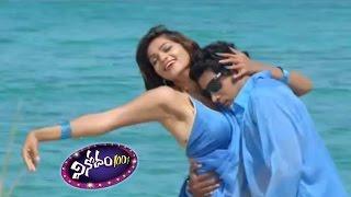 Vinodam 100 %  Movie - Anubhavinchu Raja Song Trailer - Satyamrajesh, Vijay Bharat 1