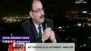 طارق فهمي: مصر تمتلك علاقات خارجية جيدة في الوقت الحالي