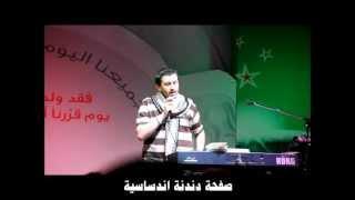 حلبيات اندساسية مع أبو صطيف - صفحة دندنة اندساسية