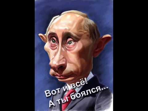 Российская сторона готова к любому формату переговоров Путина и Трампа, - Песков - Цензор.НЕТ 8820