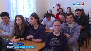 В библиотеке им. Х. Байрамуковой прошла презентация нового исторического сборника