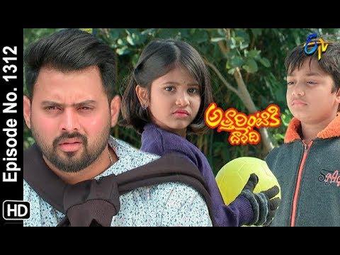 Attarintiki Daredi   17th January 2019   Full Episode No 1312   ETV Telugu