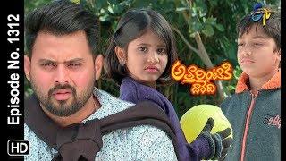 Attarintiki Daredi | 17th January 2019 | Full Episode No 1312 | ETV Telugu