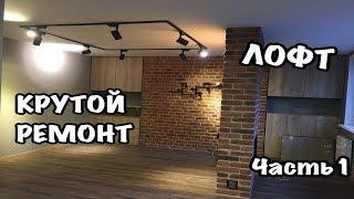 видео Дизайн, строительство и ремонт