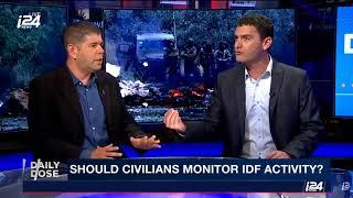 Matan Peleg on Bill to Prohibit Filming of IDF thumbnail