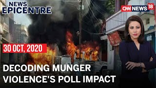 What Will Be The Impact Of Munger Flashpoint On Bihar Polls? | News Epicentre | CNN News18
