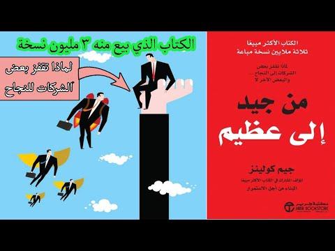 العقيدة الاسلامية والفكر المعاصر للبوطي pdf