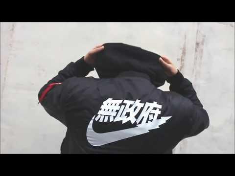 Anarchy Bomberjacke Style Guide - Street Fashion Trends/Men Fashion