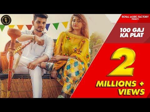 100 Gaj Ka Palat | Neeraj Raj, Sonika Singh | Raj Mawar | New Haryanvi Songs Haryanavi 2018 | RMF
