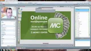 Money-Center (МАНИ-ЦЕНТР). Презентация компании.(, 2015-11-17T19:05:56.000Z)