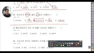 [ 역사논술 ] 창의력 객관식 역사 문제 만들기 리치팀
