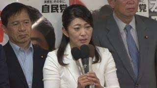 自民・吉川氏が当選確実 第23回参院選