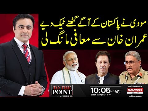 To The Point With Mansoor Ali Khan | 22 March 2019 | Express News