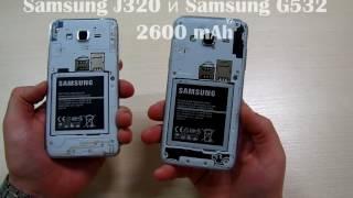 samsung J2 Prime или Samsung J3? Что лучше купить J2 Prime vs Samsung Galaxy J3?