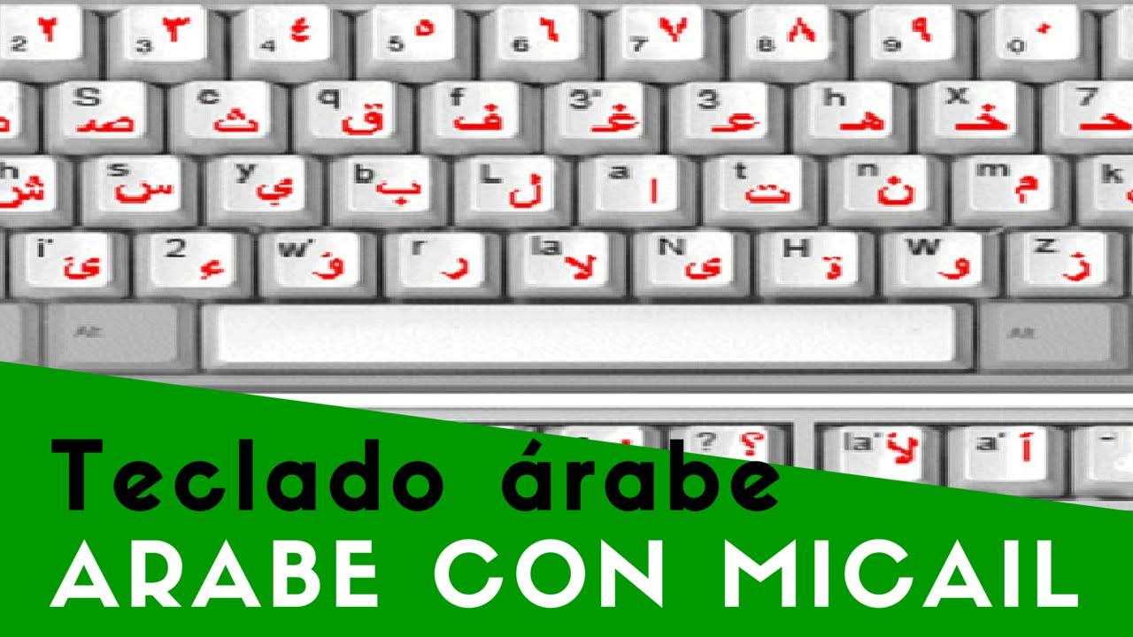 Como Puedo Escribir Mi Nombre En Arabe En Facebook cómo escribir en árabe online - teclado en árabe - escribir en árabe en el  móvil - arabic keyboard