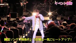 【イベント】 パク・ジュニョン <コンサート> @Mt.RAINIER HALL