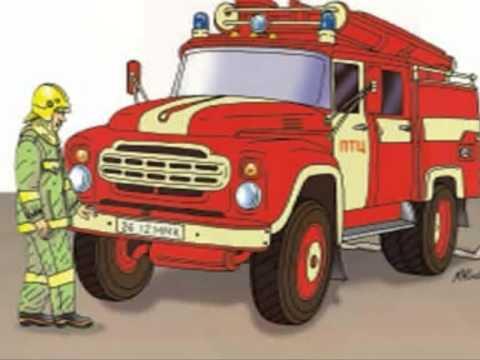 Пожарная безопасность ОГКОУ 5-6 вида Воронцова Н 9 А кл