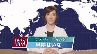 元宝塚歌劇団 雪組トップスター 早霧せいな 退団後初の主演ミュージカル...