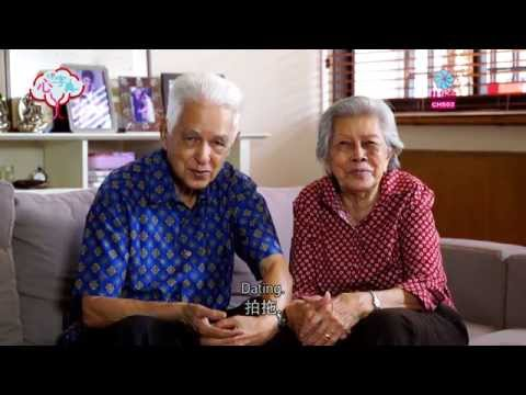 Singtel TV: Our Lovepedia Episode 1 – Love is in the Air