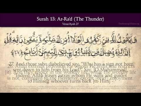 Quran: 13. Surat Ar-Ra'd (The Thunder): Arabic...