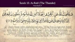 Download Quran: 13. Surat Ar-Ra'd (The Thunder): Arabic and English translation HD