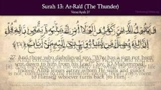 Quran: 13. Surat Ar-Ra'd (The Thunder): Arabic and English translation HD