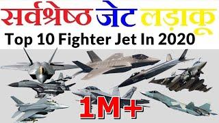 Top 10 Fighter Jet (2018-2019) In Hindi | सर्वश्रेष्ठ जेट लड़ाकू (हिंदी)