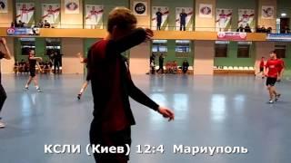 Гандбол. КСЛИ (Киев) - Мариуполь - 15:5 (1-й тайм). Детская лига, 4-й тур, 2001 г.р.