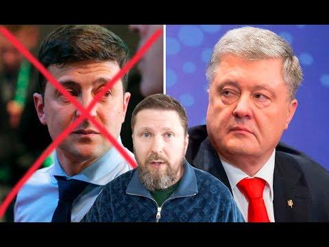«У нас хотят украсть победу»: Шарий призвал украинцев к массовым протестам