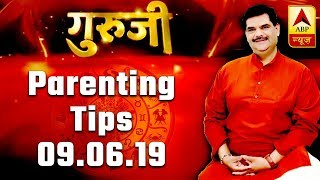 Parenting Tips: Massage With Olive Oil If Children Walk With Drooped Shoulders | ABP News
