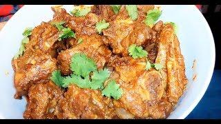 Authentic Kosha Mangsho Recipe / Kosha Mangsho / Bengali Mutton Kosha
