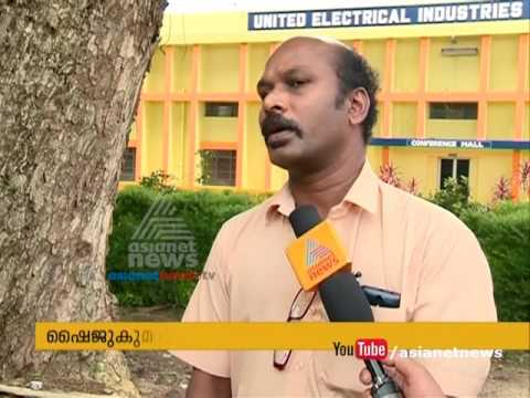 Kollam Meter Company renovation is not finished yet