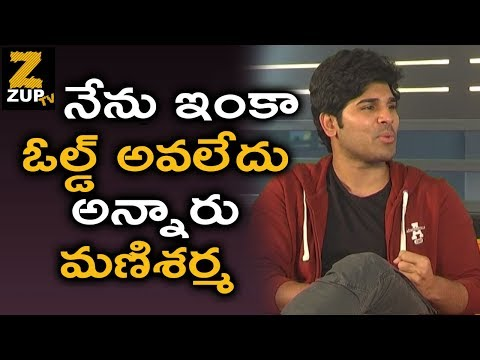Allu Sirish About ManiSharma @ Okkakshanam...