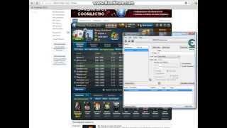 Взлом , World Poker Club через Cheat Engine