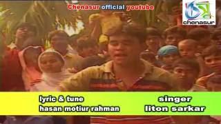 Ki Sarbonash । Liton Sarkar । Bangla New Folk Song