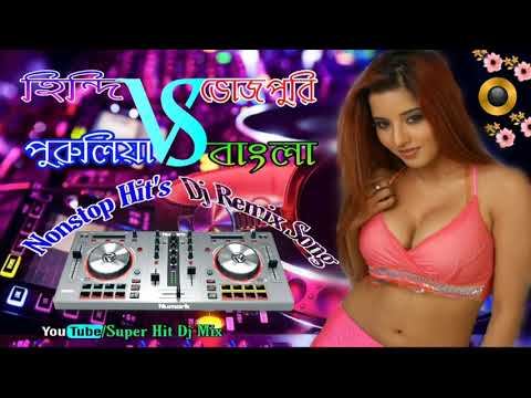 Hindi Vs Bengali Vs Purulia Vs Bhojpuri Nonstop Dj Song 2019 || Dance Mix Nonstop Dj Remix Song 2k19