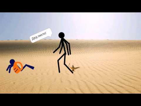 Рисуем Мультфильмы / Animating Touch Сахара