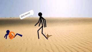 Рисуем Мультфильмы / Animating Touch 'Сахара'